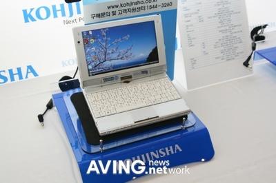 Kohjinsha-notebook.jpg