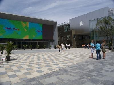 apple_store_beijing.jpg