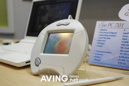 asus_eee_pc_touchscreen_input.jpg