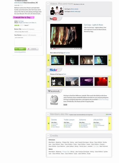 e-music-site.jpg