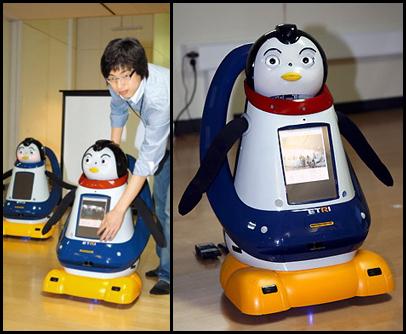 penguin-robot.jpg