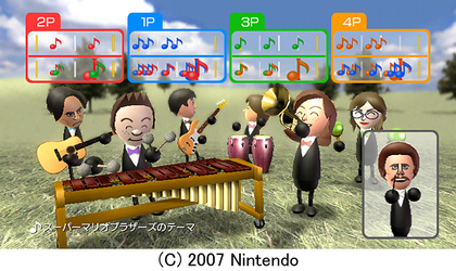 wii_music_screen.jpg