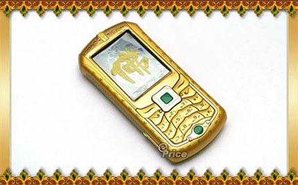 Buddhist_Nokia_N95 1.jpg