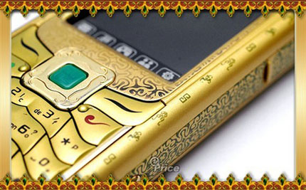 Buddhist_Nokia_N95 2.jpg
