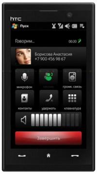 HTC_Max_4G.jpg