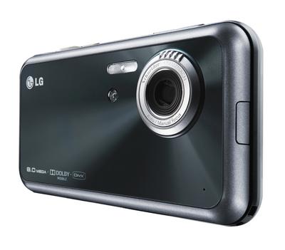 LG-8-megapixel.jpg