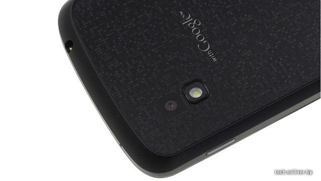 LG_Nexus_leak3-900-90.jpg