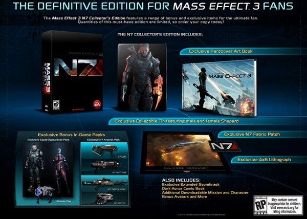 Mass_Effect_3_collectors_edition.jpg