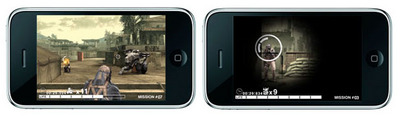 Metal-gear-solid-touch.jpg