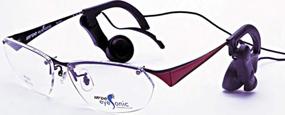 MyDo-eyeSonic-glasses.jpg