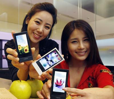 Samsung-Yepp.jpg