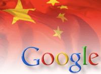 Google VS China
