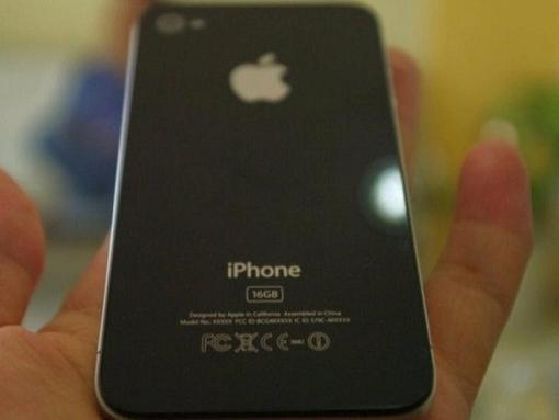 Taoviet iphone.JPG