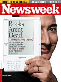 amazon-kindle-ebook-reader.jpg