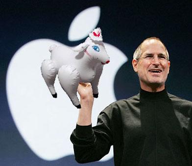 apple-blow-up-sheep.jpg
