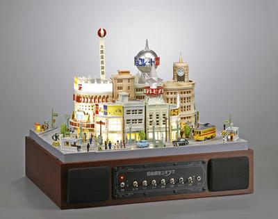 bandai-diorama-speaker.jpg