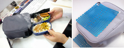 usb-powered-lunch-box.jpg