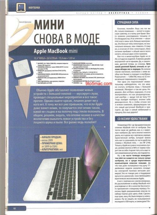 article-russian.jpg