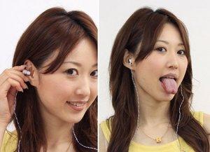 ear-sensors.jpg