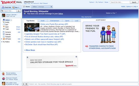 800px-Yahoo_Mail_Screenshot.png