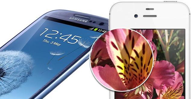 galaxy-s3-screens-iphone.jpg