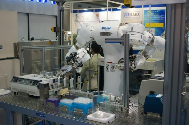 Mohoro robot photo.jpg