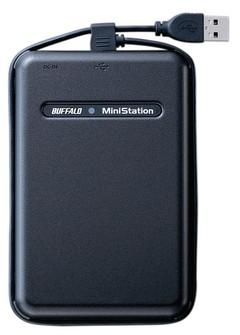 buffalo_usb_ministation_hard_drive.jpg