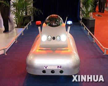 china-security-robot.jpg
