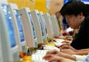 china-web-cafe.jpg