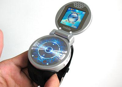 cool_watchphone.jpg