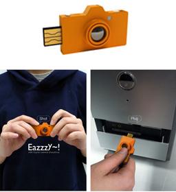 eazzy-camera.jpg