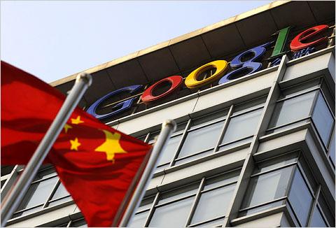 google china.jpg