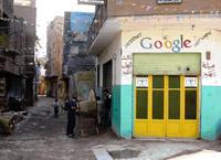 google-charity-donations.jpg