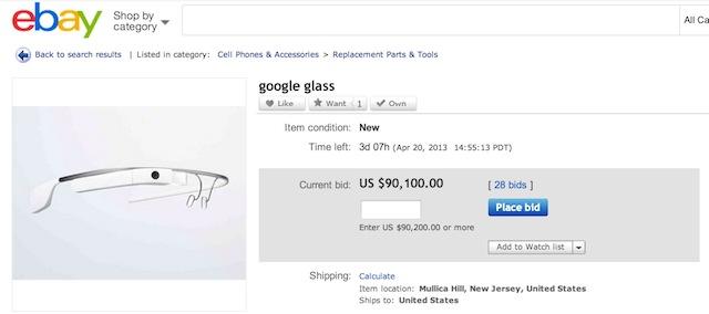 google-glass-ebay.jpg