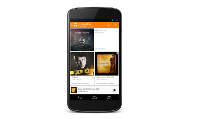 google-play-music-all-access.jpg
