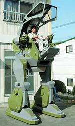 gundambot.png