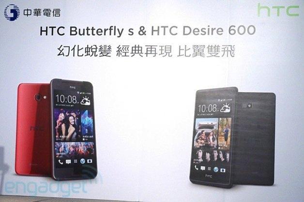 htc-butterfly-s-top.jpg