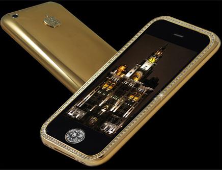 iPhone 3GS supreme.jpg