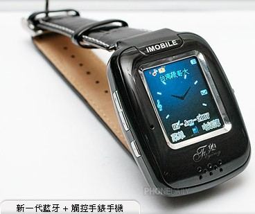 imobile_c1000_wristwatch_mobile_phone.jpg