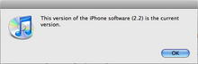 iphone-2-2-firnware-update.jpg