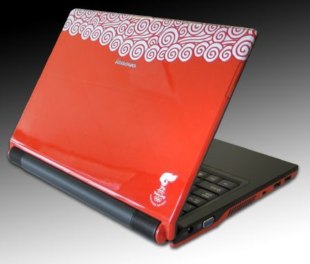lenovo_olympic_torch_notebook_computer.jpg