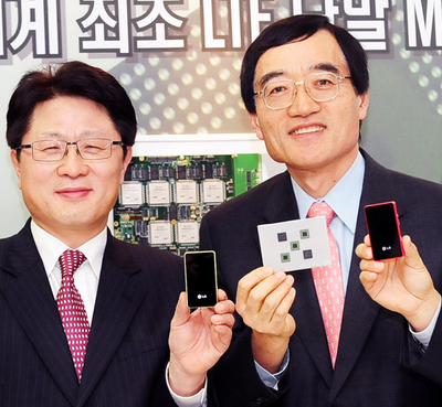 lg-develops-lte-chip.jpg