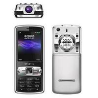logitech-wireless-projector-phone.jpg
