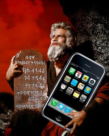 moses iphone.jpg