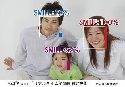 omron-smile.jpg