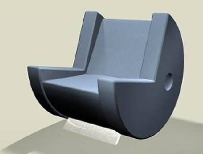 pacman-chair.jpg
