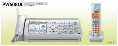 panasonic-paperless-fax.jpg