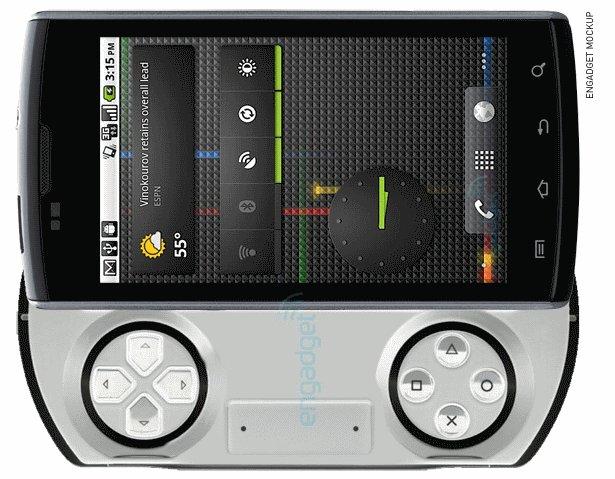 playstation phone engadget mock up.jpg