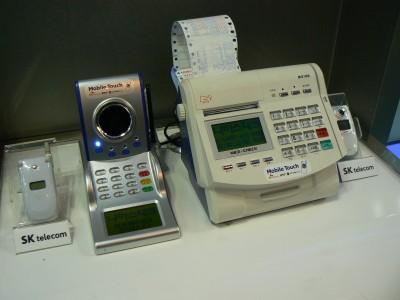 rfid-creditcard.jpg