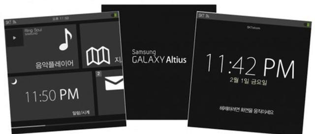 samsung-smartwatch-altius.jpg